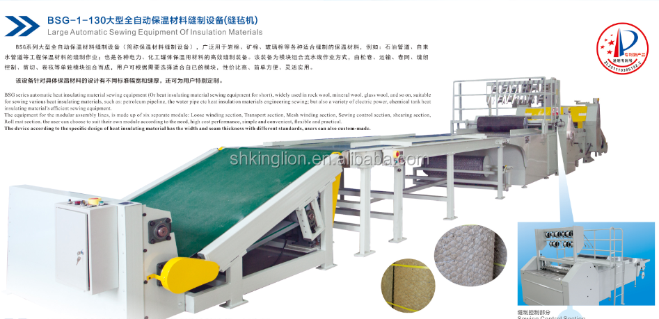 BSG-1-130 rockwool fireproof sandwich panel machine rockwool production line