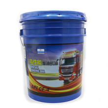 Gasoline and Diesel germany sewing machine lubricant oil