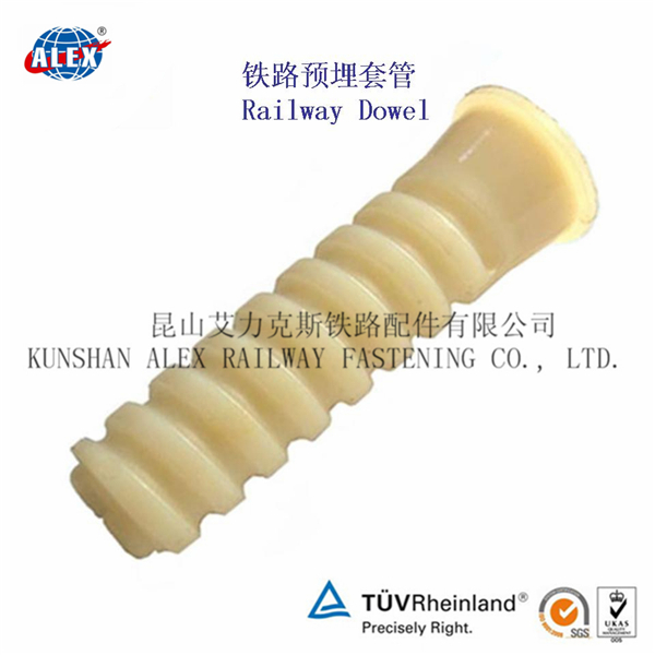 plastic dowel and sleeve for screw rail fastening system