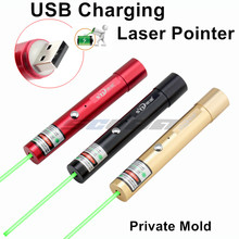 532nm usb rechargeable Green lasers