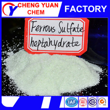 power ferrous sulphate heptahydrate/MONOHYDRATE 98%min