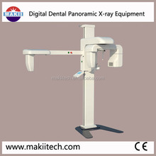 high quality low price digital dental panoramic X-ray equipment made in China