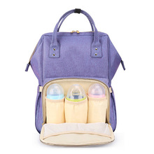 Mammy Diaper Bag