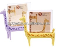GIRAFFE-Photo Frame