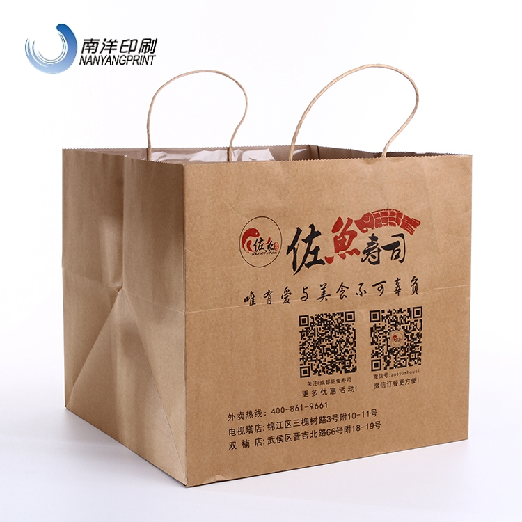 Cheap Custom Design Large Kraft Paper Reusable Grocery Shopping Bags