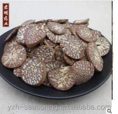 Seasoning and Condiments Raw Material Betel nut whole/ powder /block /slice