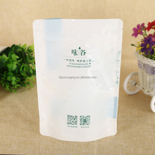 custom printed stand up zip pouch for food packaging