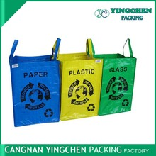 Cheap Portable Woven Trash Pp Woven Plastic Colorful Garbage Bag Rolling