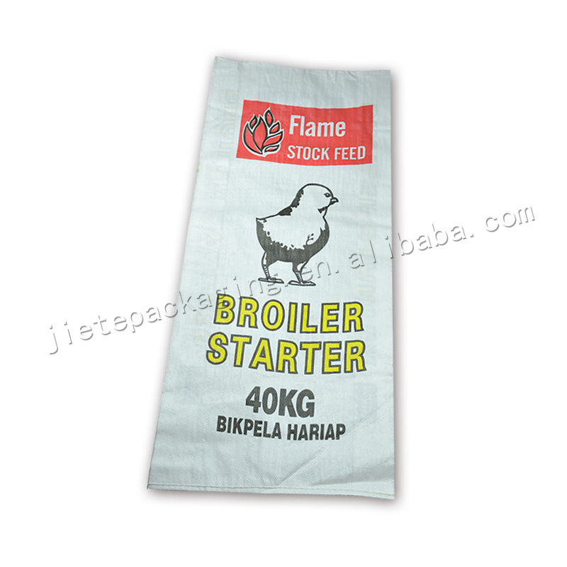 (Vid) Custom design Offset Printing plastic feed garbage feed bags