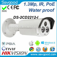 Hikvision 1.3Mp CMOS Water Proof IR Bullet maginon ip camera
