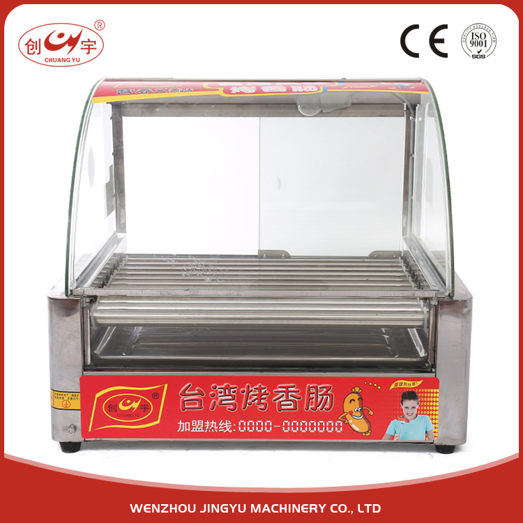 Chuangyu CE Certificated Alibaba China Snack Machine 10 Roller Automatic Hotdog Grill Machine