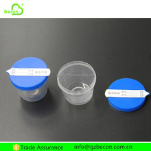 Disposable Cosumer Medical Products Hospital Urine Container Price
