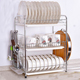 Kitchen Dish Rack Stainless Steel Holder Dish Wire Display Rack