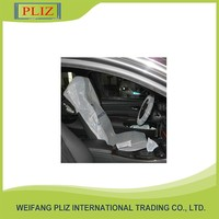 Wholesale Goods From China ldpe car seat cover for auto repairing