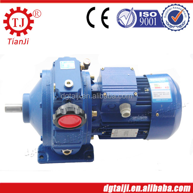 Supplying combined stepless speed variator with motor