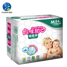 disposable baby nappy best product for import baby diaper in bales