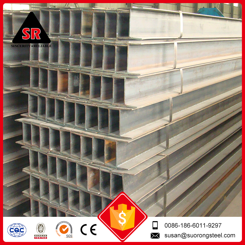 cheap First Choice hot rolled steel h-beam h beam for sale