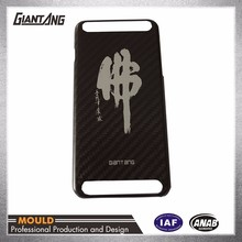 custom various brand case phone