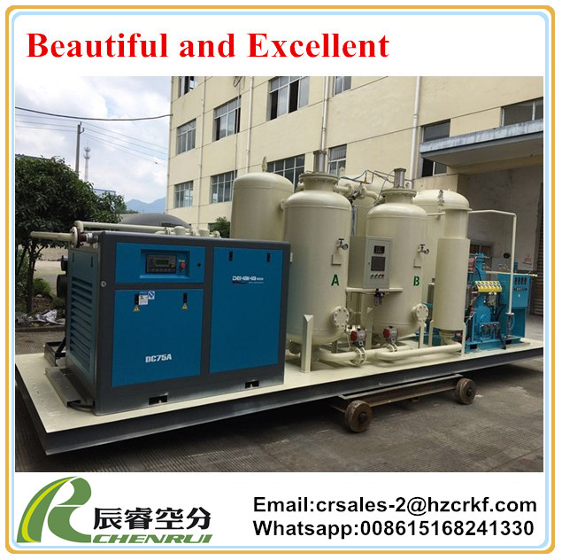 Industrial & Medical Gas Oxygen/Nitrogen Plant