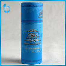 Printing packing facotry supply grey board packaging box for sesame oil package box