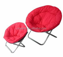 selling 2015 comfortable metal folding children beach moon chair