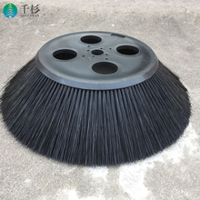 Drilling side road sweeper cleaning sweeping Brush