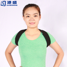 Hot sale adjustable shoulder back posture corrector clavicle support for back straighten