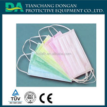 Disposable Medical Mouth Face Mask Disposable Health & Medical Surgical Face Mask For Hospital