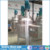 Good Quality Machine for small business for liquid soap making/shampoo blending tank liquid mixing machine