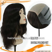 Top quality Brazilian hair wig