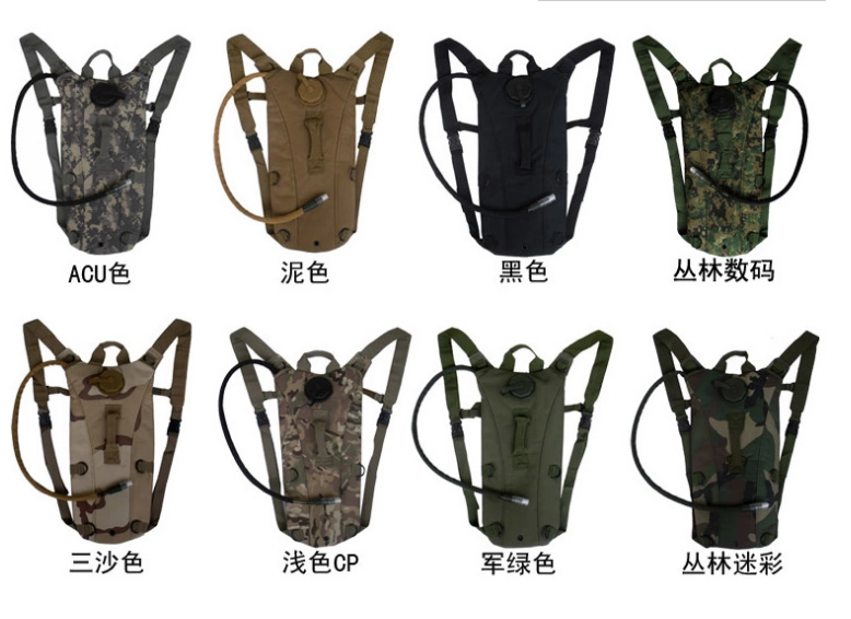 CS Multicolor OEM US Army 3L 3 Liter Hydration Pack Bladder Water Bag Pouch Hiking Climbing Survival Outdoor Backpack