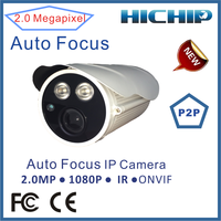 Full-HD 2.0MP Outdoor IP Camera Surveillance camera 1080P Network P2P Plug And Play home security camera system