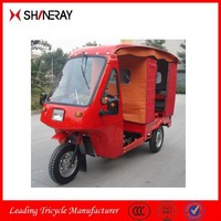 China 150cc 200cc 250cc 300cc xy150zk Cargo/passenger Tricycle / 3 wheel motorcycle for sale