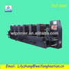 HT350 lable printing machine labeling machine