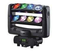 New Design Mini rgbw Led Video floor dj Light guangzhou