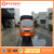 Made In China Popular Double Seat Children Tricycle, Electric Tricycle Passenger, Tricycle Gearbox