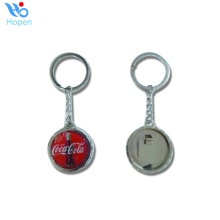 round metal bottle opener Bottle Opener / Can Opener / Corkscrew