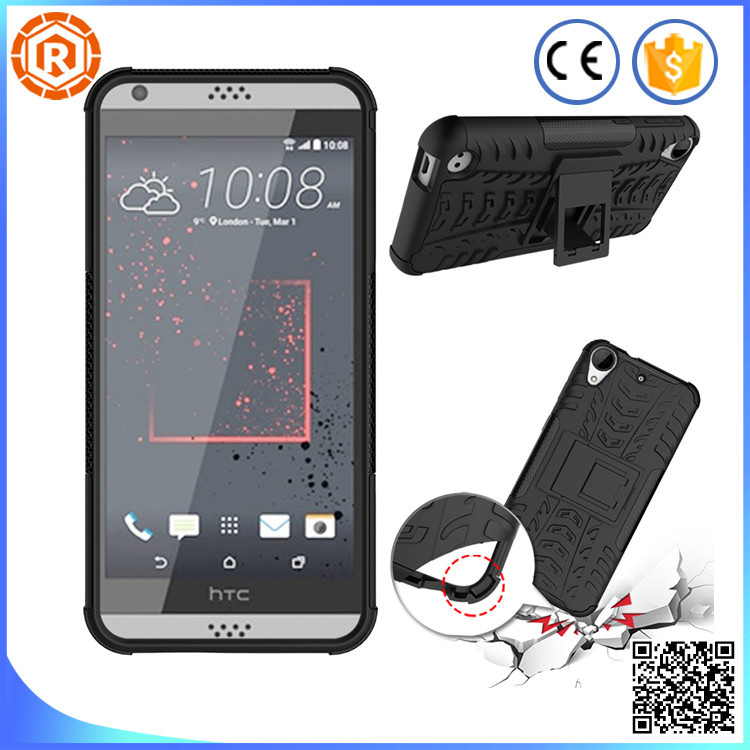 hot sale tpu pc armor case for htc desire 530 with kickstand
