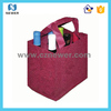 High quality delicated pretty drawstring custom non woven 6 bottle wine tote bag
