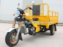 2013 HOT three wheel motorcycle/tricycle