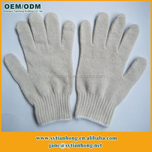 Glove factory wholesale skin white thin cotton driving gloves