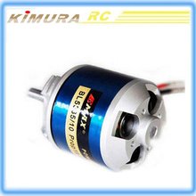 New Hot Emax BL5345 RC Brushless Outrunner Motor For KK MWC DIY RC Helicopter