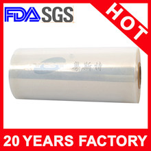 15mic POF Shrink Film Tube Type