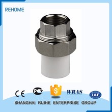 Cheap price Safety and sanitary Female Thread Union ppr pipe fitting brass inserts for fittings