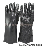 NMSAFETY black professional PVC rough finished gauntlet safety glove Chemical Protection PVC work gloves