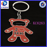 Wholesale Hong Kong Tourism Souvenirs Creative Red Bear Shaped Bottle Opener Metal Key Holder