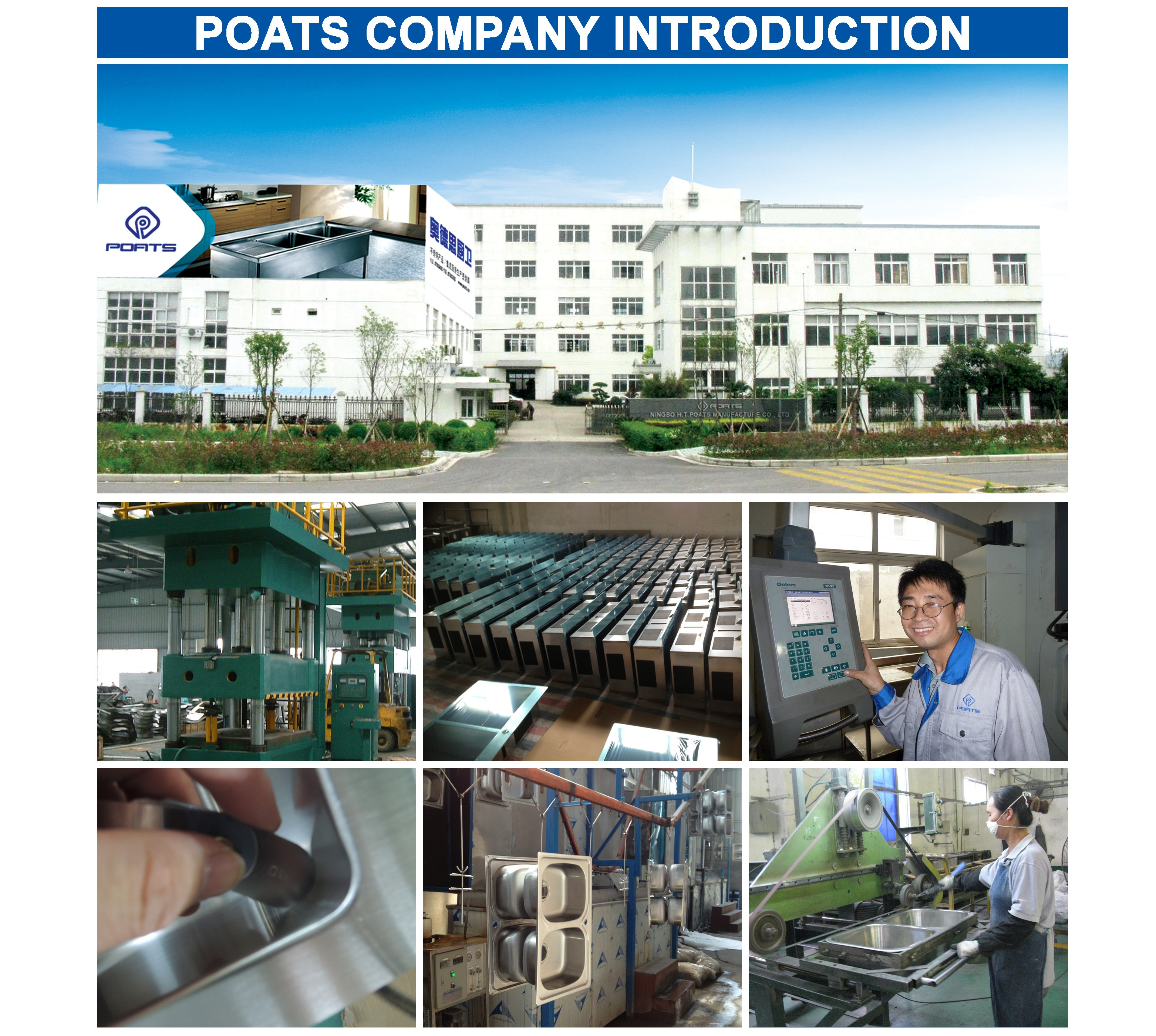 Ningbo Hi Tech Poats Kitchen Co Ltd Kitchen And Bathroom