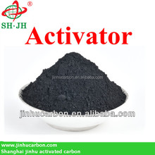 Coconut shell activated carbon companies / factory / manufacturer
