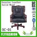 OC-01 Big Boss Lift Swivel Luxury Genuine Leather Solid Wood Office Chair Executive Manager Chair