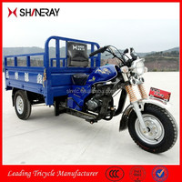 2015 New Products Made in China 150cc 200cc 250cc 300cc Tricycle Motorcycle Scooter Trike/ 3 Wheel Tricycle/ Cargo Tricycle